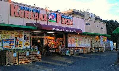 Koreana Plaza - The Best Asian Supermarket